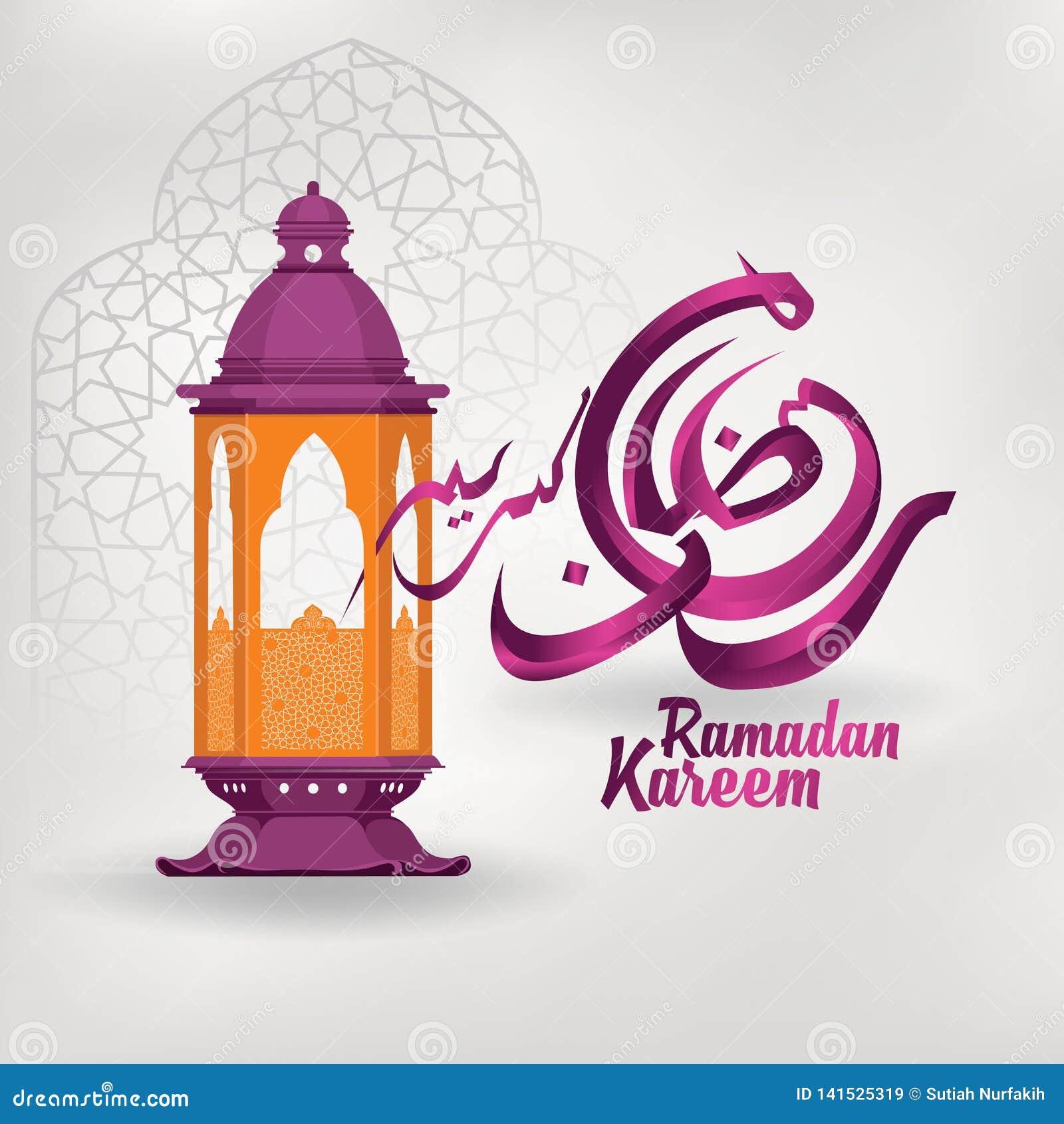 Ramadan καλλιγραφία και το φανάρι του Kareem η αραβική για τον ισλαμικό χαιρετισμό και το μουσουλμανικό τέμενος καλύπτουν τη σκια