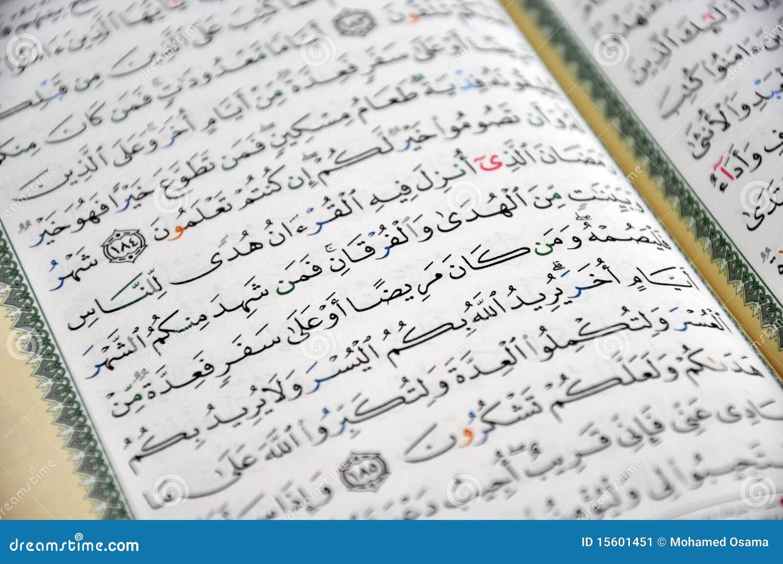 Ramadan aya koran target1070_1_ święty