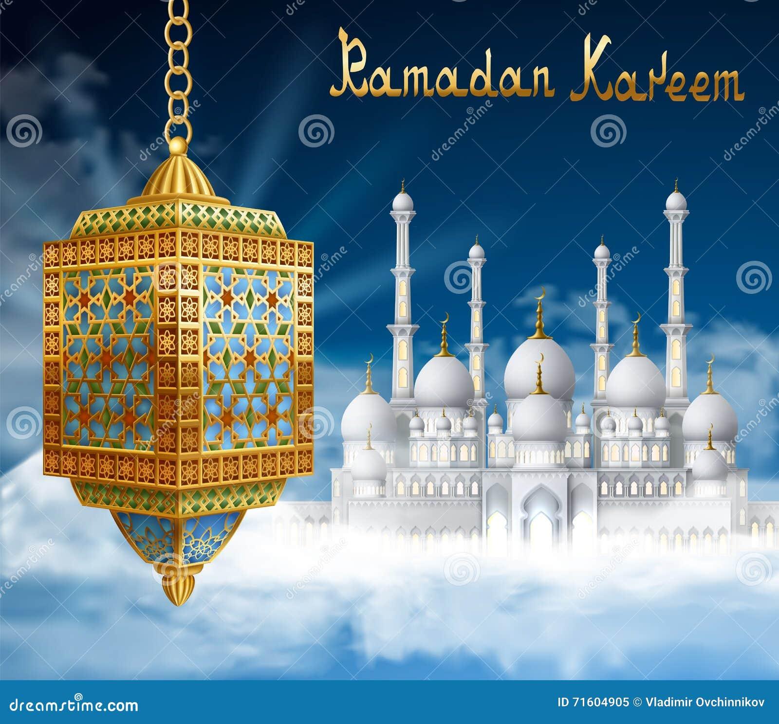 Ramadan Background met Arabische Lantaarn en Moskee