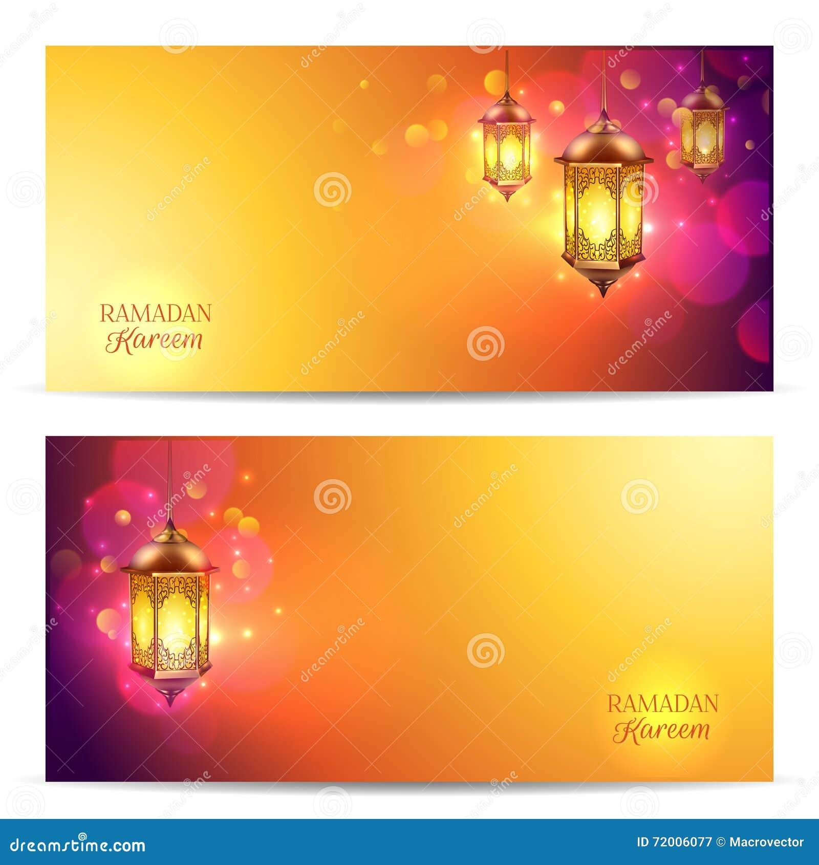 Ramadan Banner Set