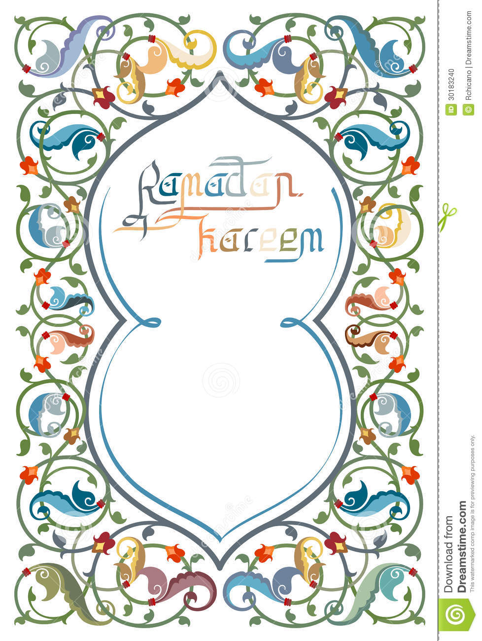 ... with Ramadan Kareem calligraphy in islamic floral art frame (EPS10