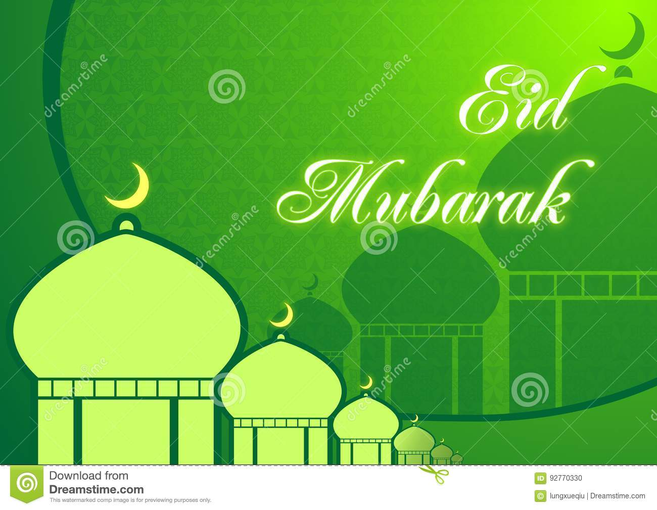 Ramadan And Eid Greeting Card Stock Vector Illustration Of Concept