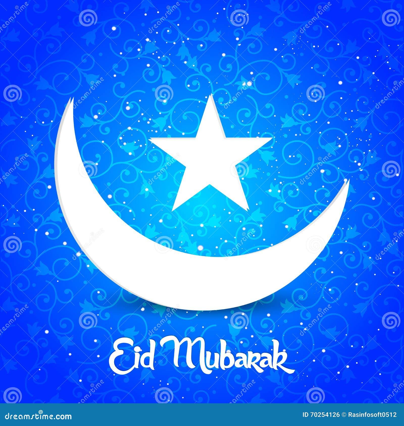 Ramadan Eid Mubarak Abstract Stock Illustration Illustration Of