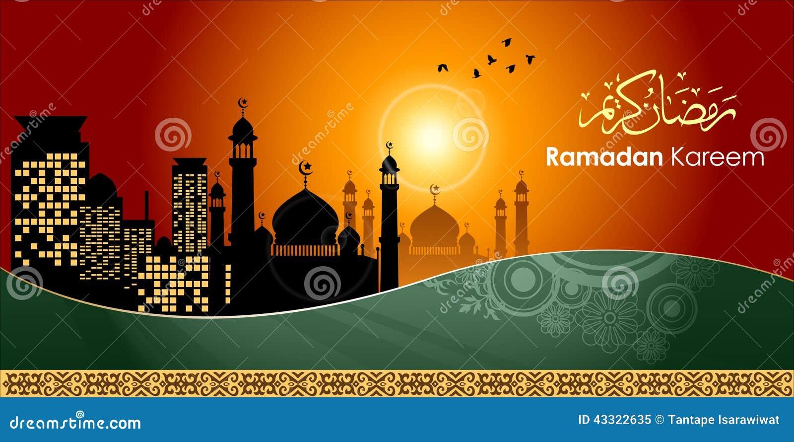 Ramadan Grüße Im Arabischen Index Vektor Abbildung Illustration