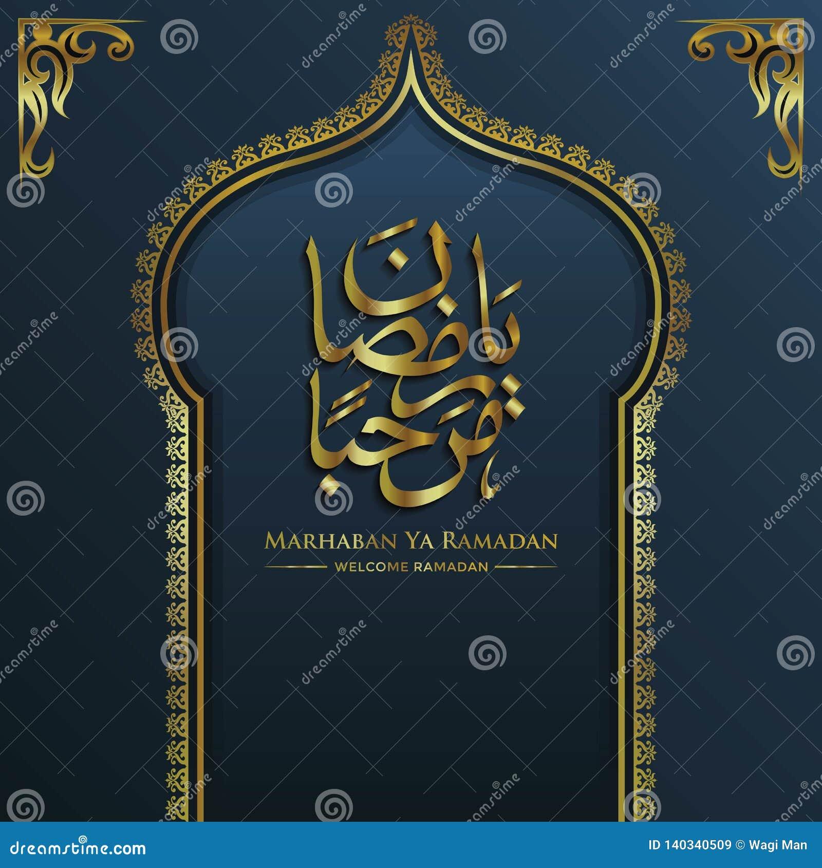 Ramadan Greeting Background, Marhaban Ya Ramadan Stock