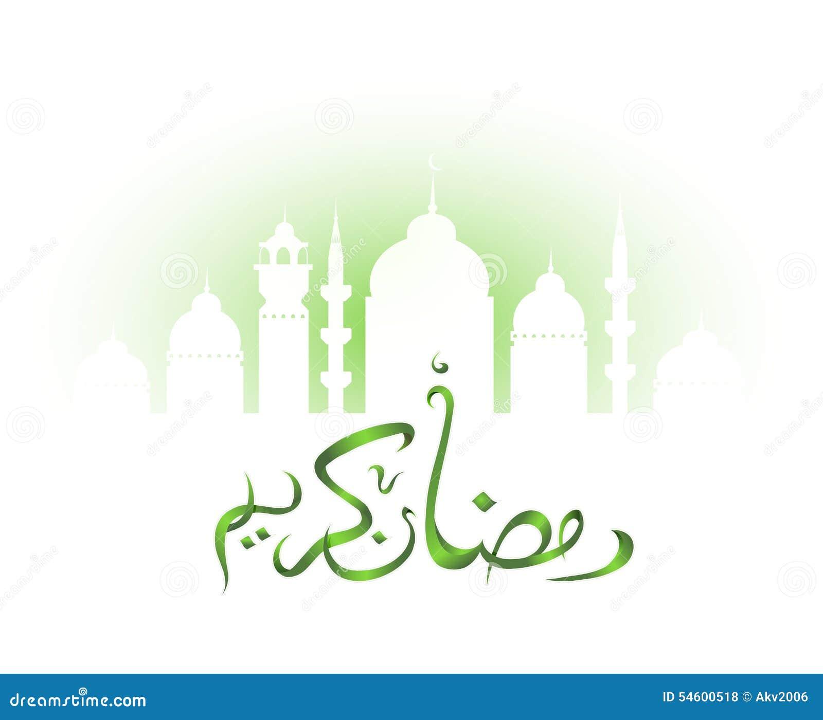 Ramadan greeting card design stock vector illustration of design ramadan greeting card design kristyandbryce Choice Image