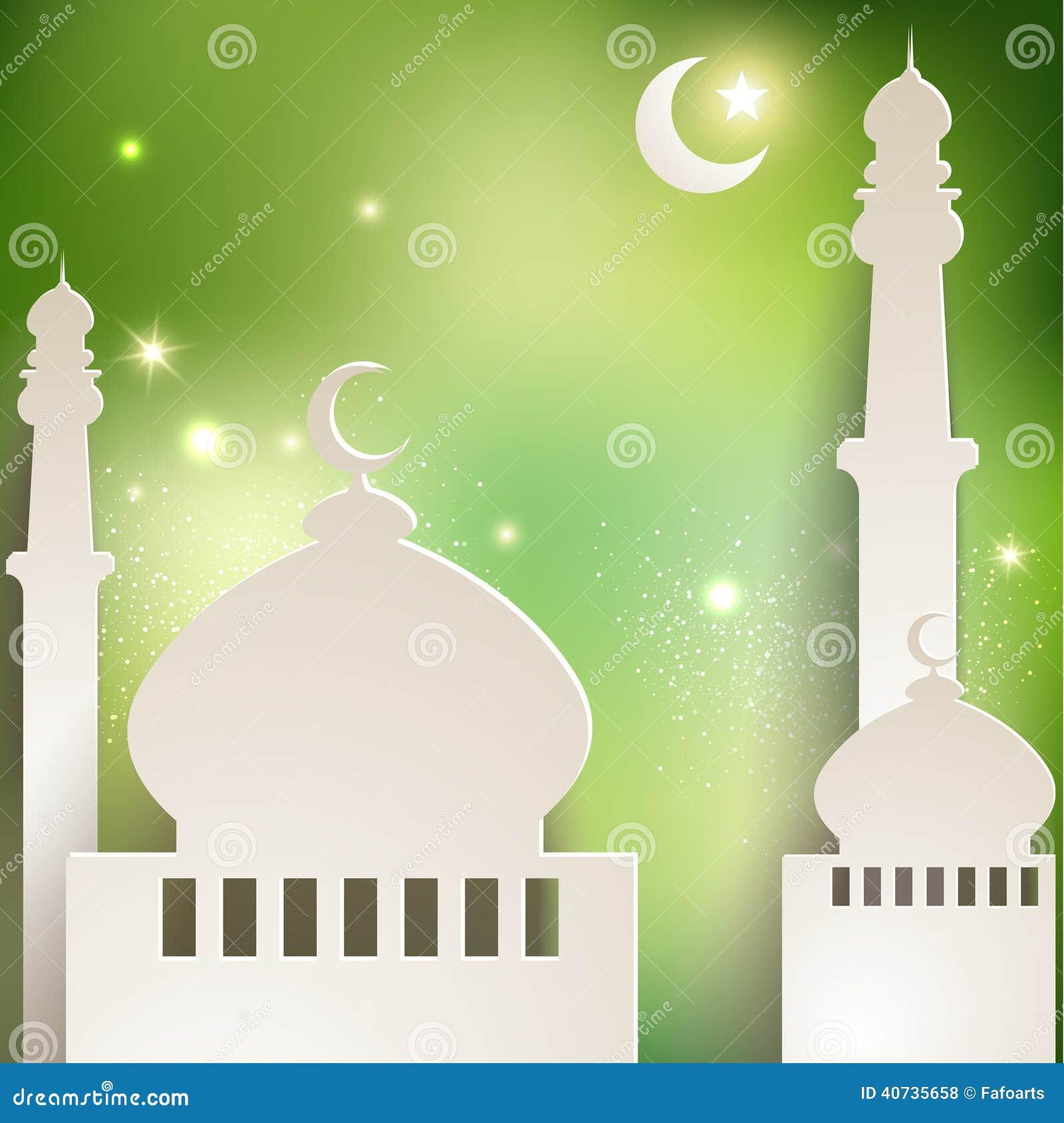 Amazing Id Festival Eid Al-Fitr Greeting - ramadan-greeting-card-eid-al-fitr-40735658  You Should Have_894185 .jpg