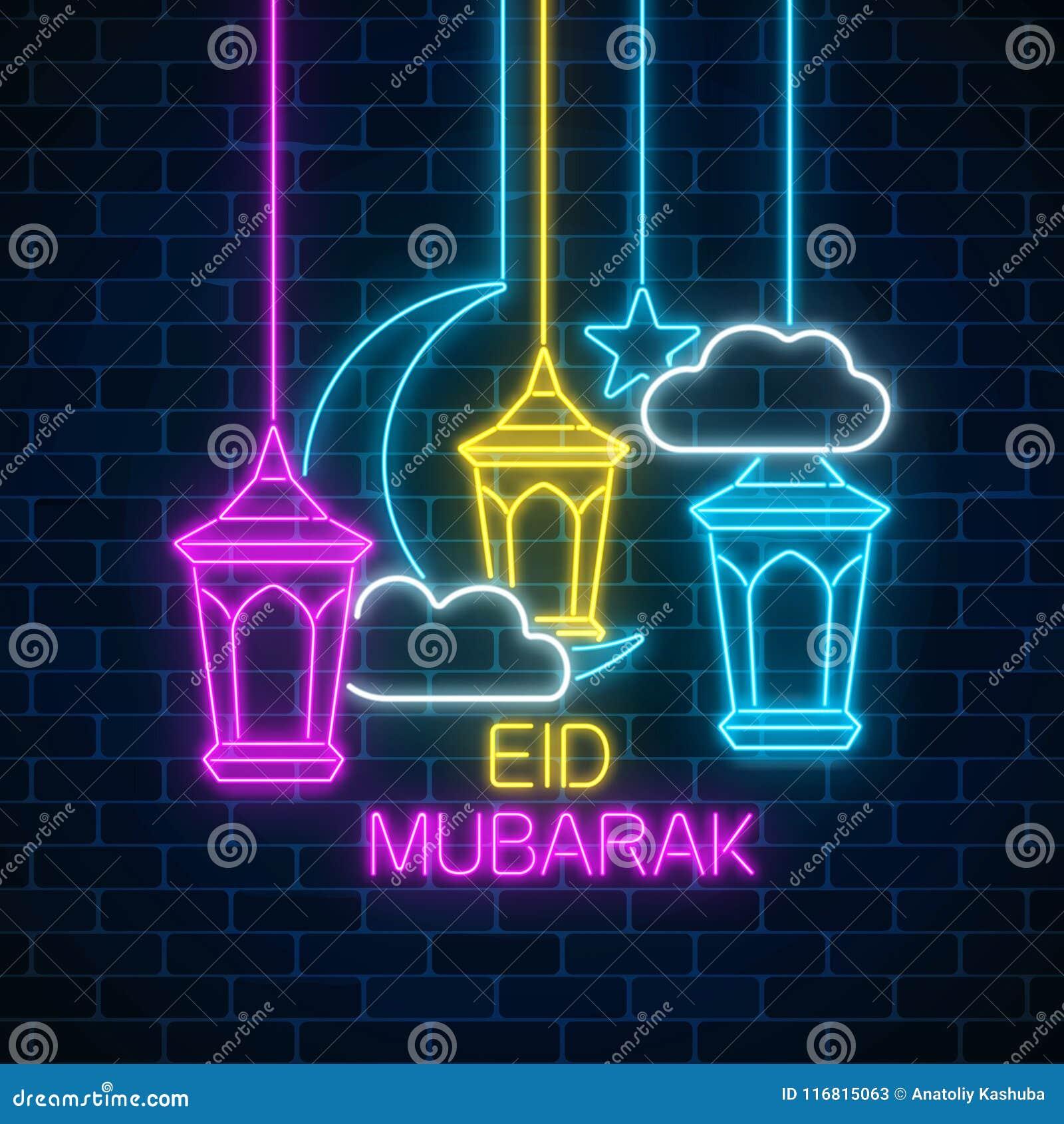 Ramadan Greeting Card With Fanus Lanterns Star And Crescent Eid