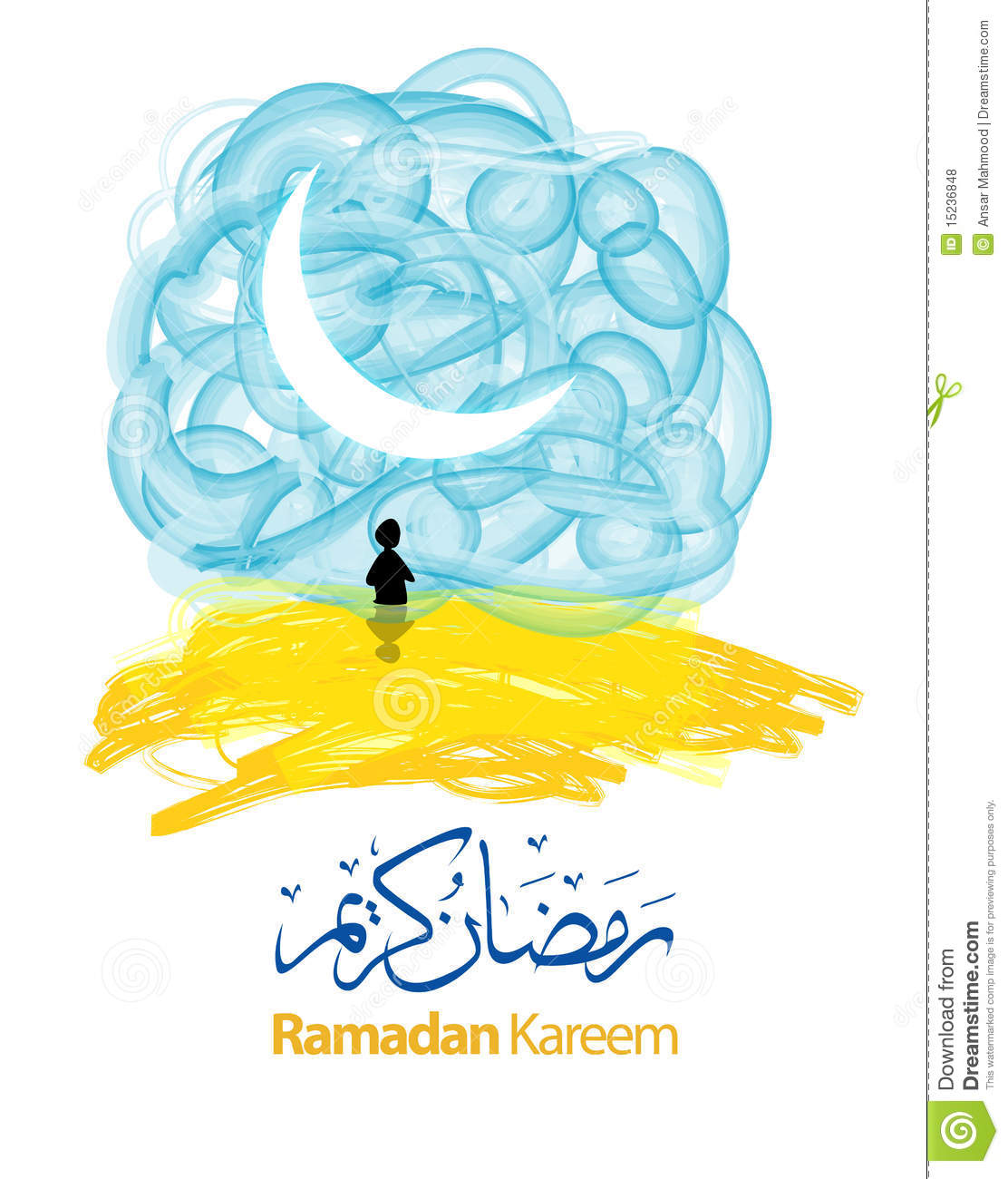 Ramadan Greeting Card Illustration Stock Vector Illustration Of