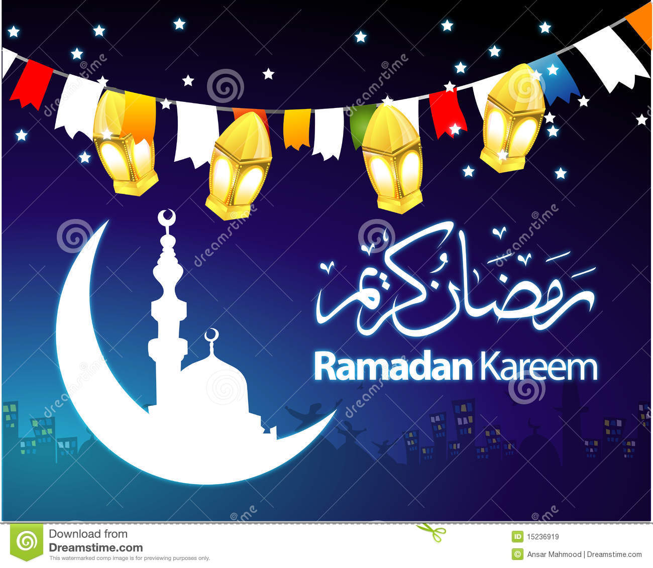 Ramadan Greeting Card Illustration Stock Illustration Illustration