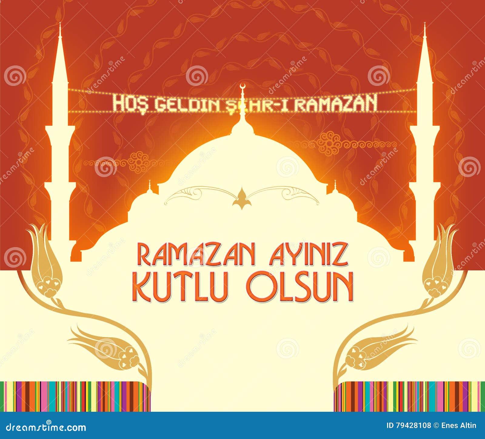 Ramadan greeting postcard english translate happy ramadan stock ramadan greeting postcard english translate happy ramadan kristyandbryce Image collections
