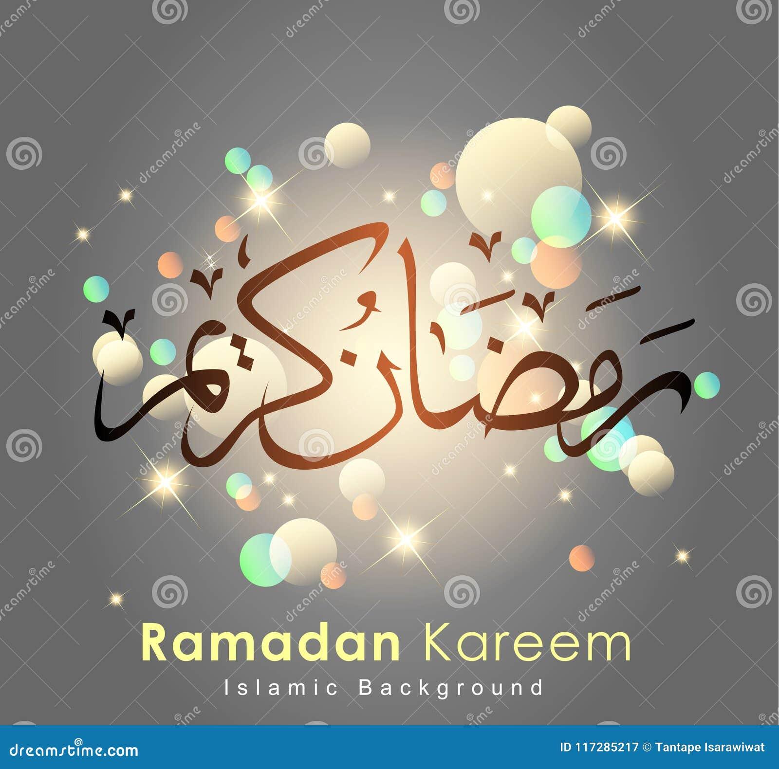 Ramadan greetings in arabic scrip stock vector illustration of download ramadan greetings in arabic scrip stock vector illustration of color holy 117285217 m4hsunfo
