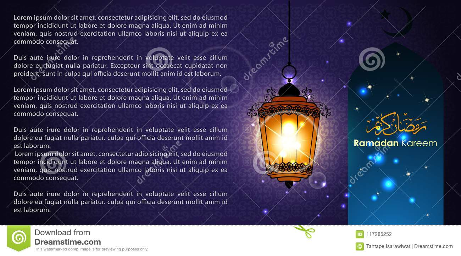 Ramadan Greetings In Arabic Scrip Stock Vector Illustration Of