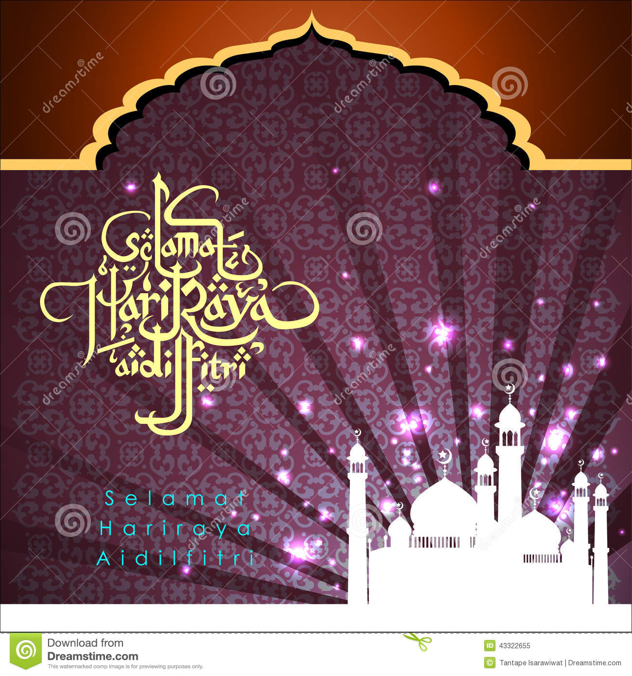 Ramadan Greetings In Arabic Scriptdilfitri Graphic Designlama