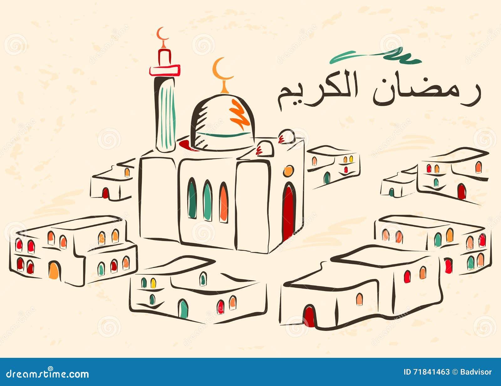 Ramadan greetings in arabic script stock vector illustration of ramadan greetings in arabic script m4hsunfo