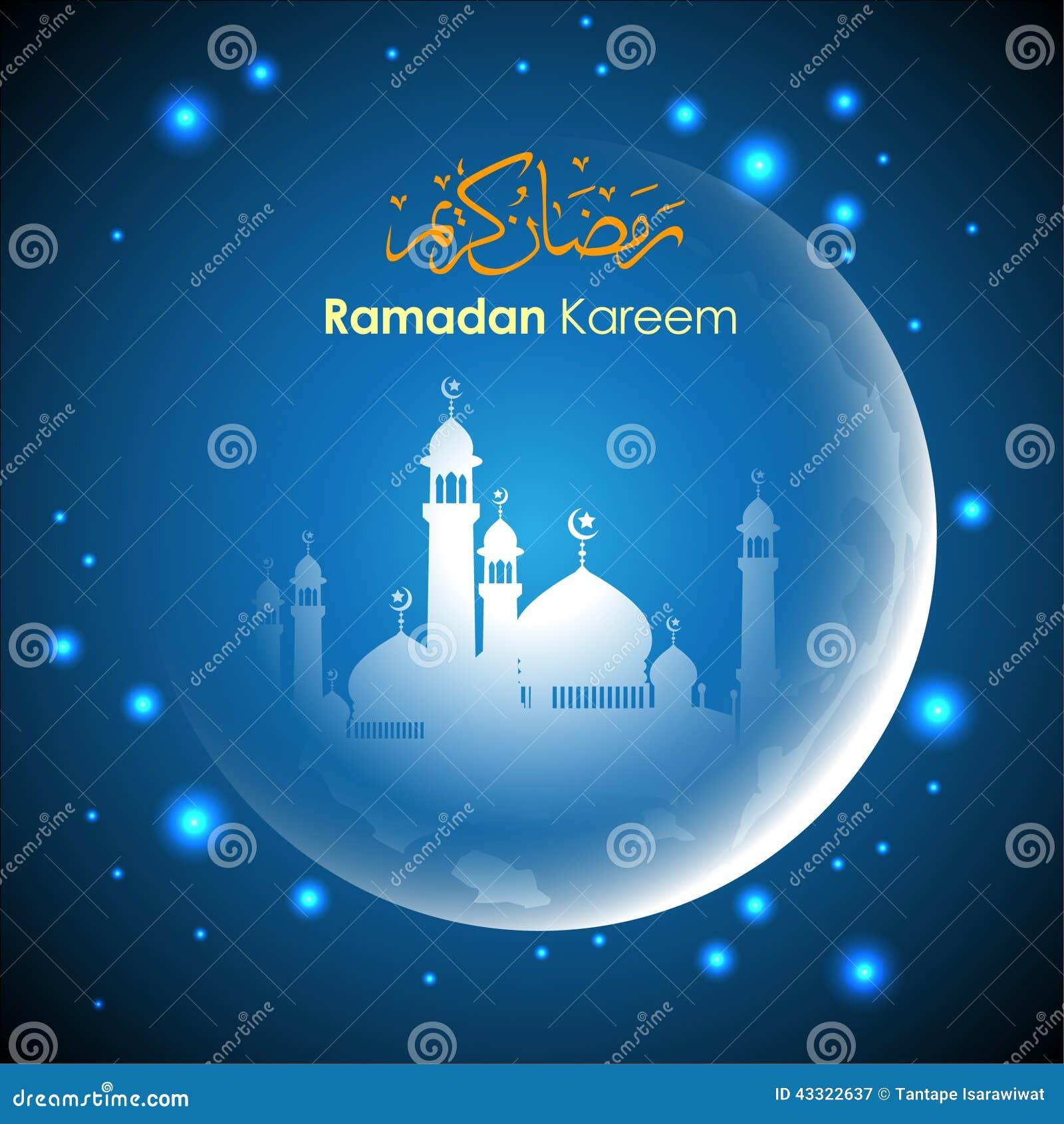 Ramadan greetings in arabic script stock vector illustration of ramadan greetings in arabic script mubarak lamp kristyandbryce Images