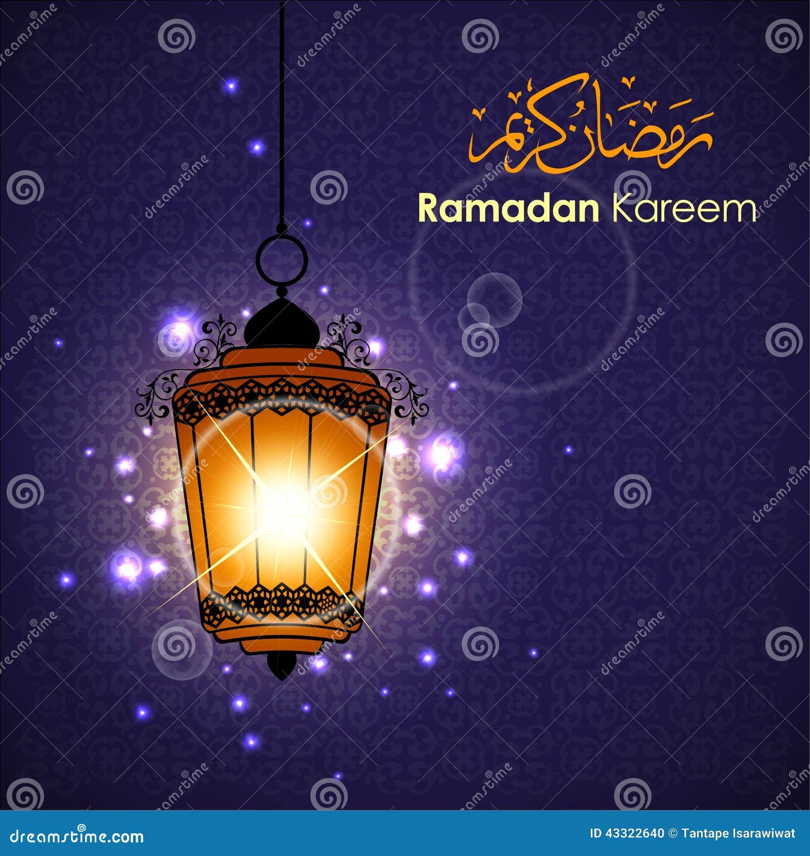 Ramadan greetings in arabic script stock vector illustration of ramadan greetings in arabic script greeting festival kristyandbryce Images