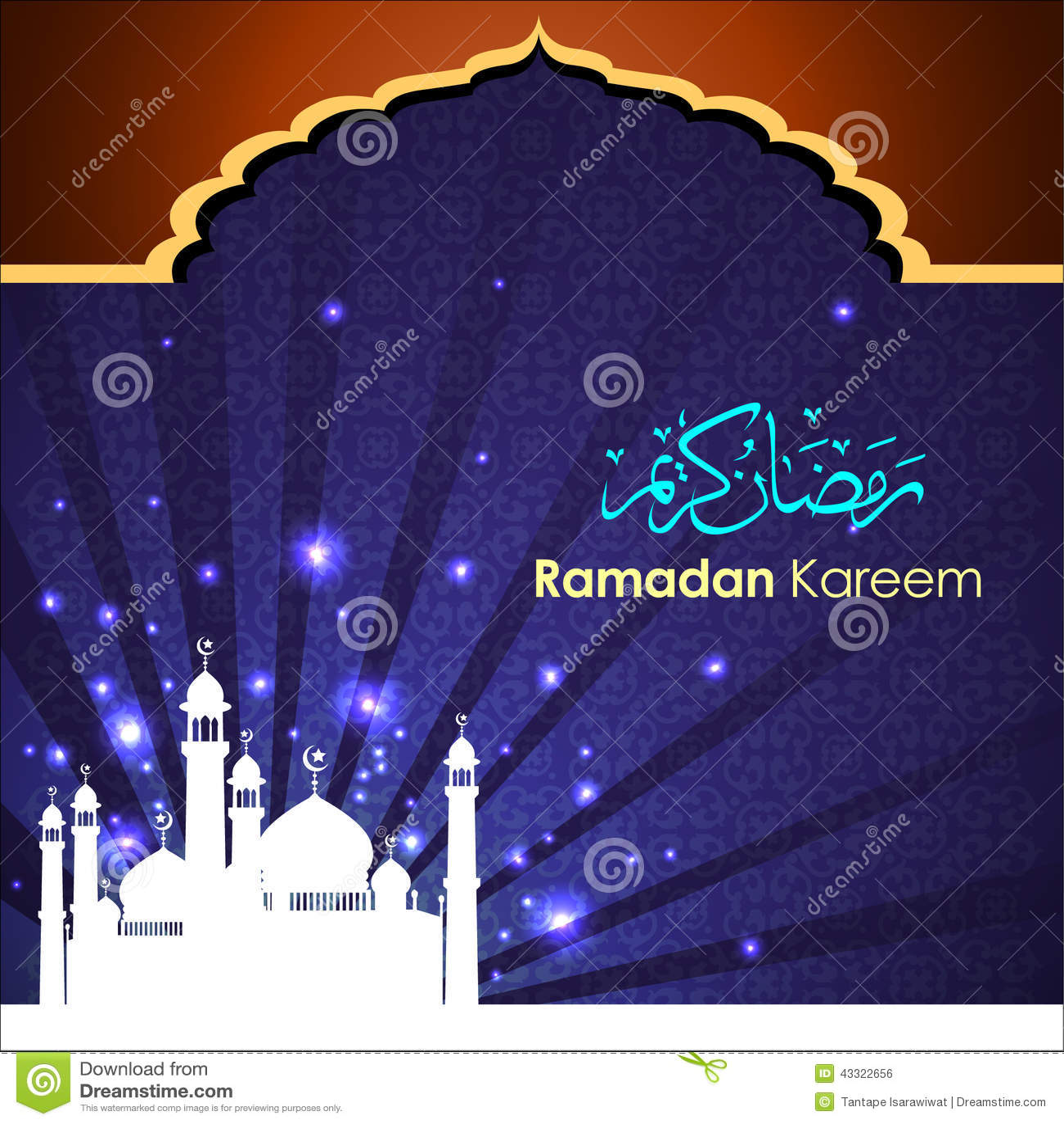 Ramadan Greetings In Arabic Script Stock Vector Illustration Of