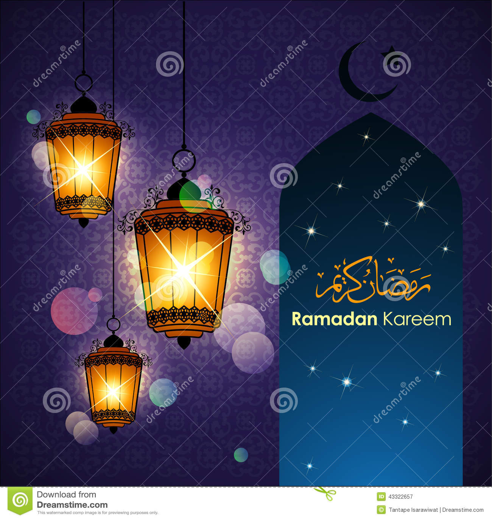Поздравление с рамадан на арабском