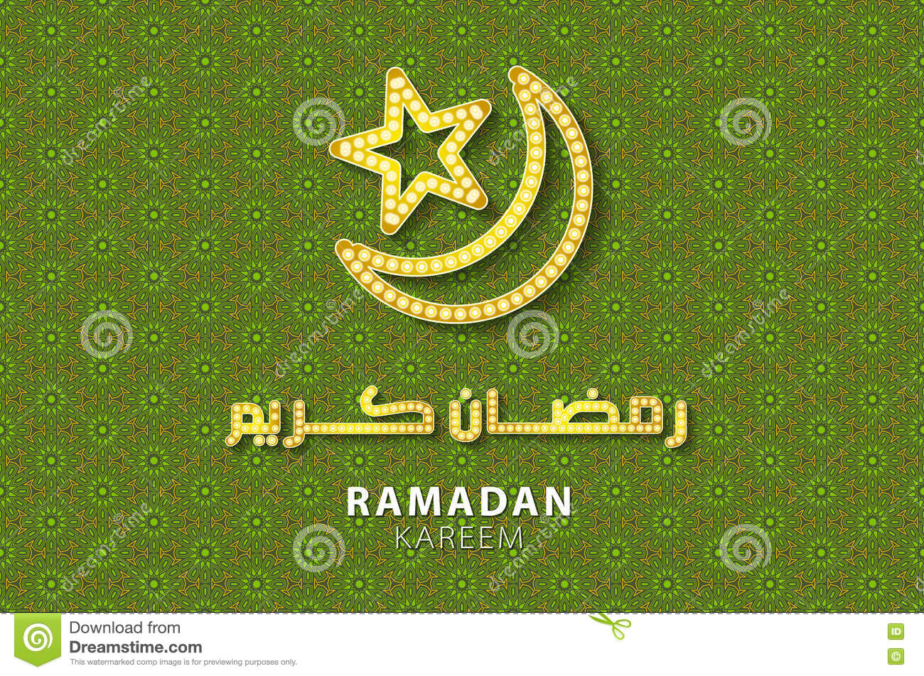Ramadan greetings in arabic script an islamic greeting card for download comp m4hsunfo