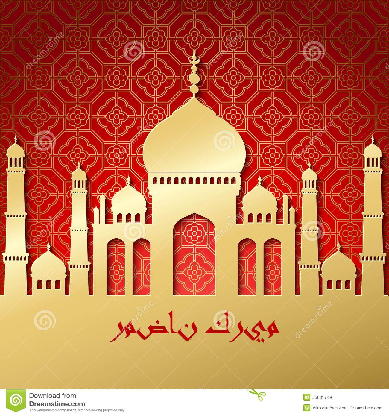Ramadan greetings background ramadan kareem stock vector download ramadan greetings background ramadan kareem stock vector illustration of beautiful islamic m4hsunfo