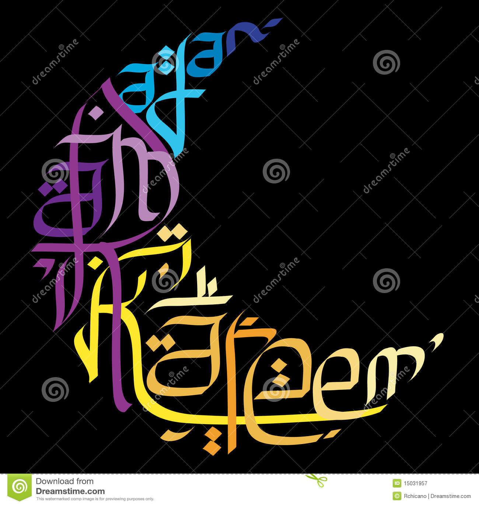 Ramadan Greetings In English Calligraphy Stock Vector Illustration