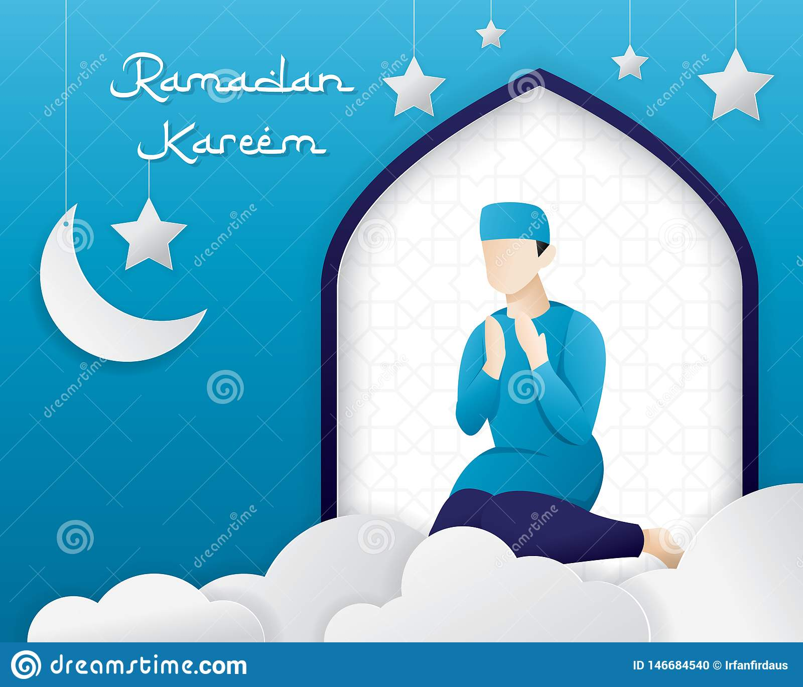 Ramadan Kareem που χαιρετά την απεικόνιση