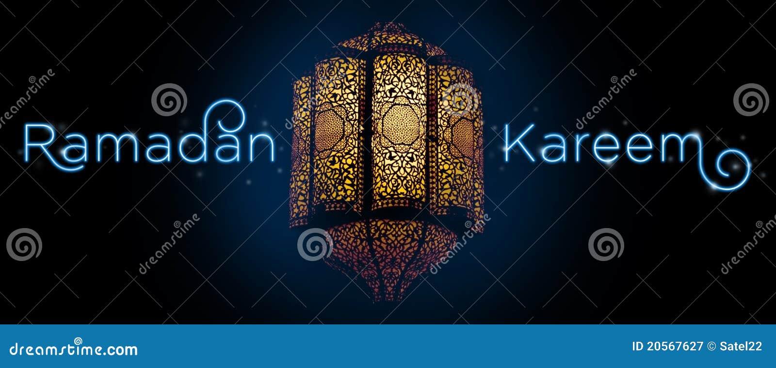 """""""Ramadan Kareem"""","""
