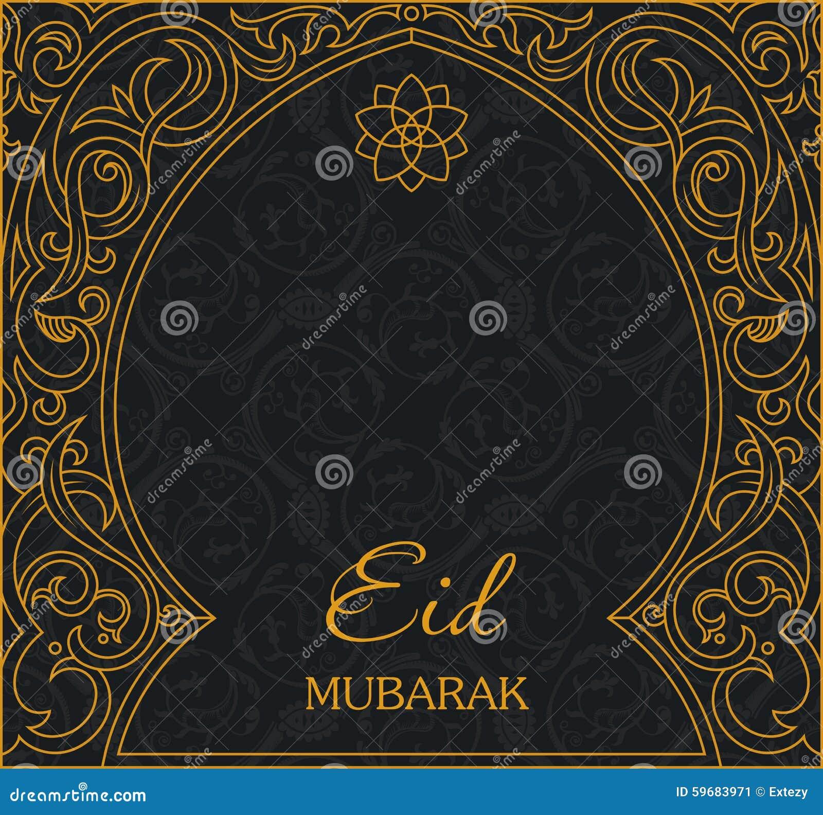 Ramadan Kareem, accogliente il fondo di vettore arco