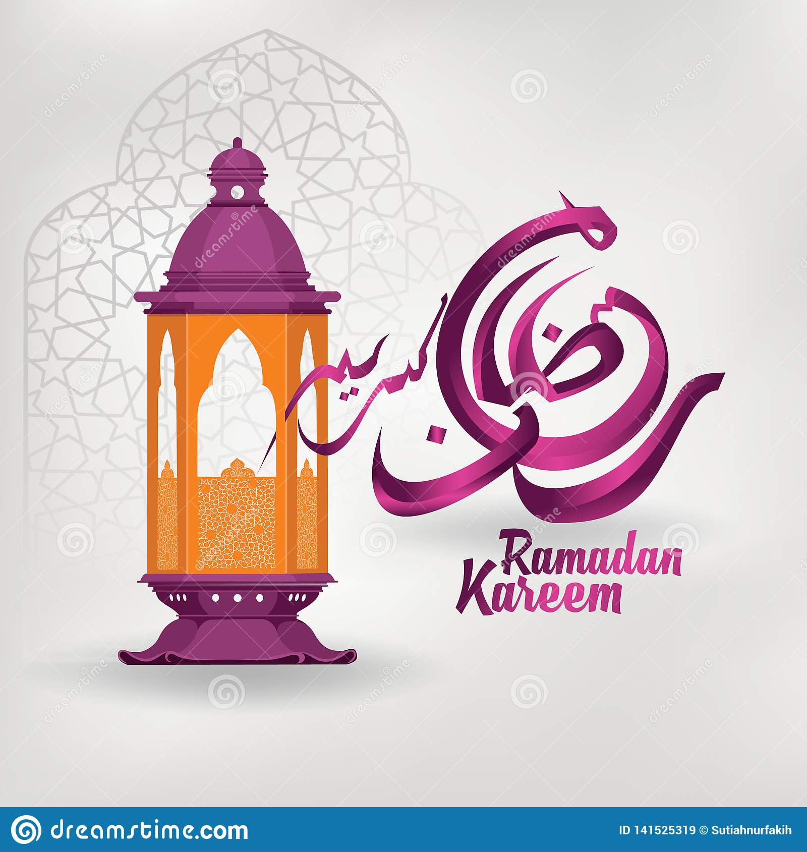 Ramadan Kareem arabic calligraphy and lantern for islamic greeting and mosque dome silhouette.