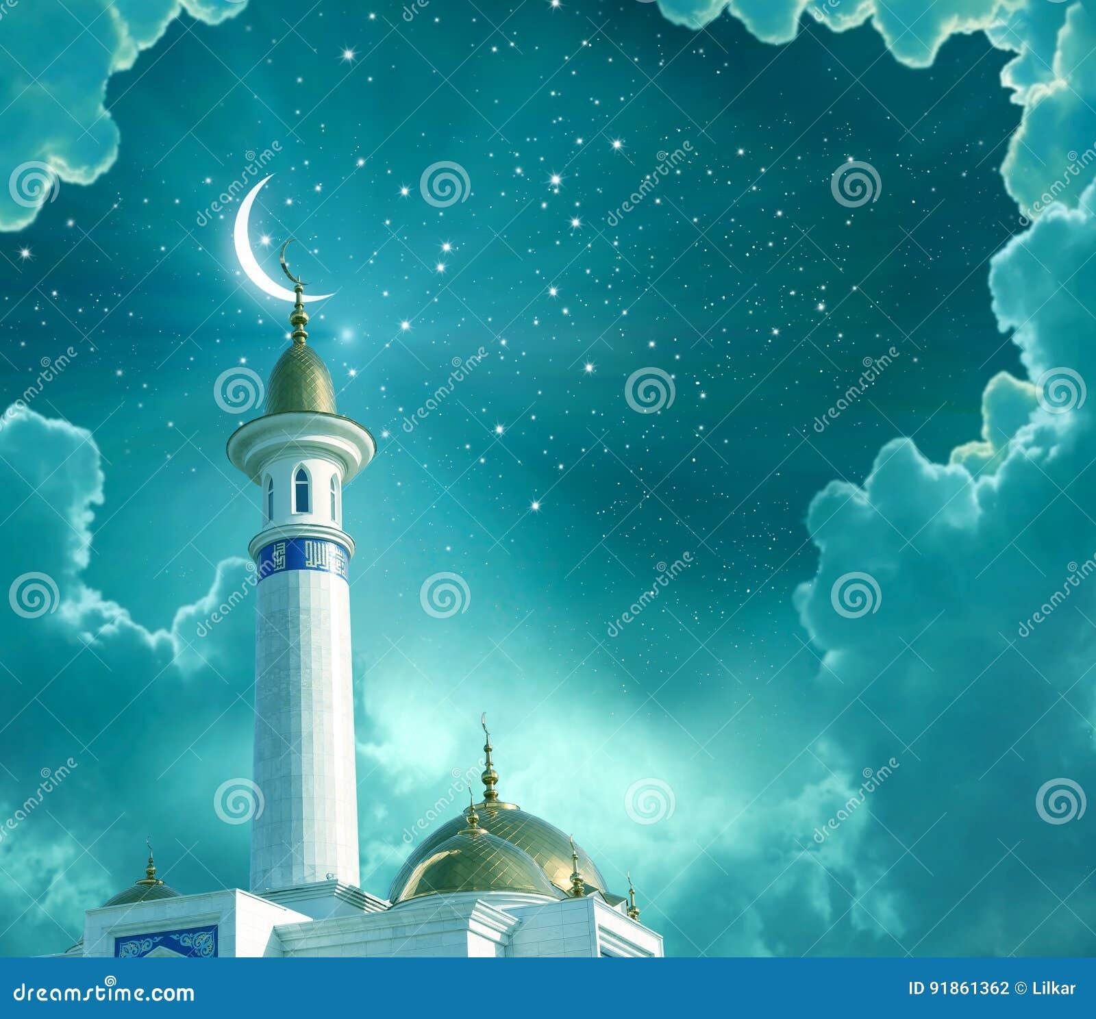 Mosque background for ramadan kareem stock photography image - Crescent Eid Greeting Islamic Kareem Moon Mosque Muslim Ramadan