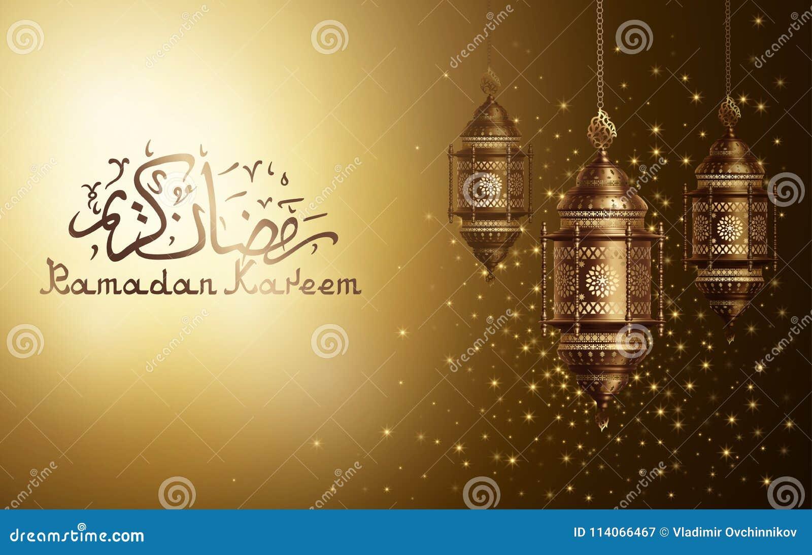 Photos: Performing Maghrib & Isha prayer in Ramadan month at Imam Ali Center in Dallas, Texas