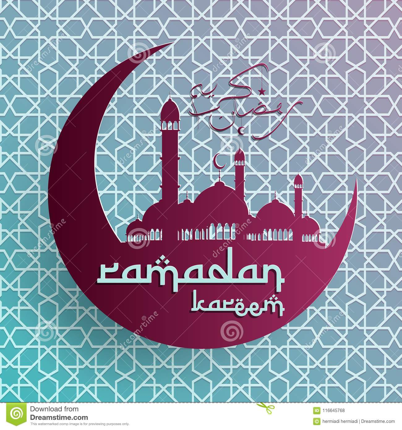 Ramadan Kareem Background, Ramadan Mubarak Background, islamischer Hintergrund