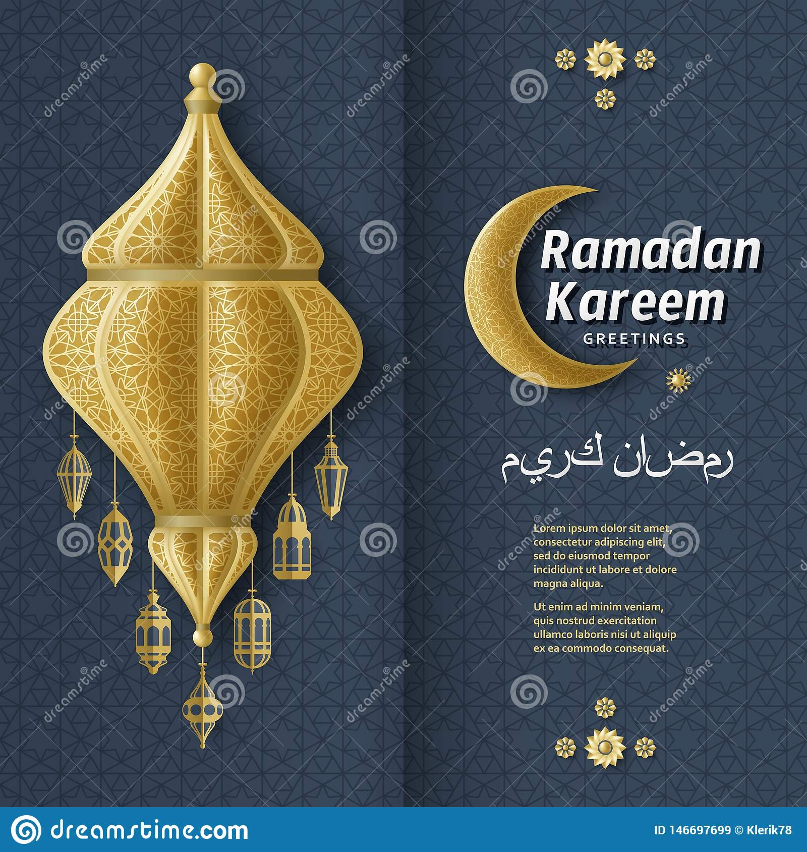 Ramadan Kareem bakgrund Islamisk arabisk lykta ?vers?ttning Ramadan Kareem greeting lyckligt nytt ?r f?r 2007 kort