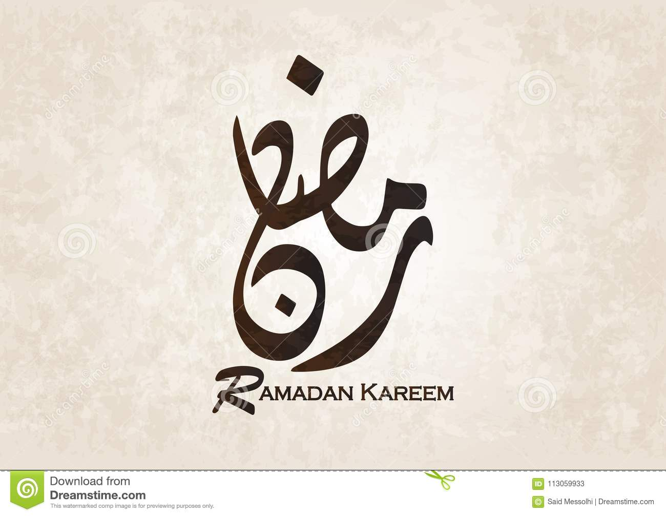 Fresh islamic arabic calligraphy art logo design examples