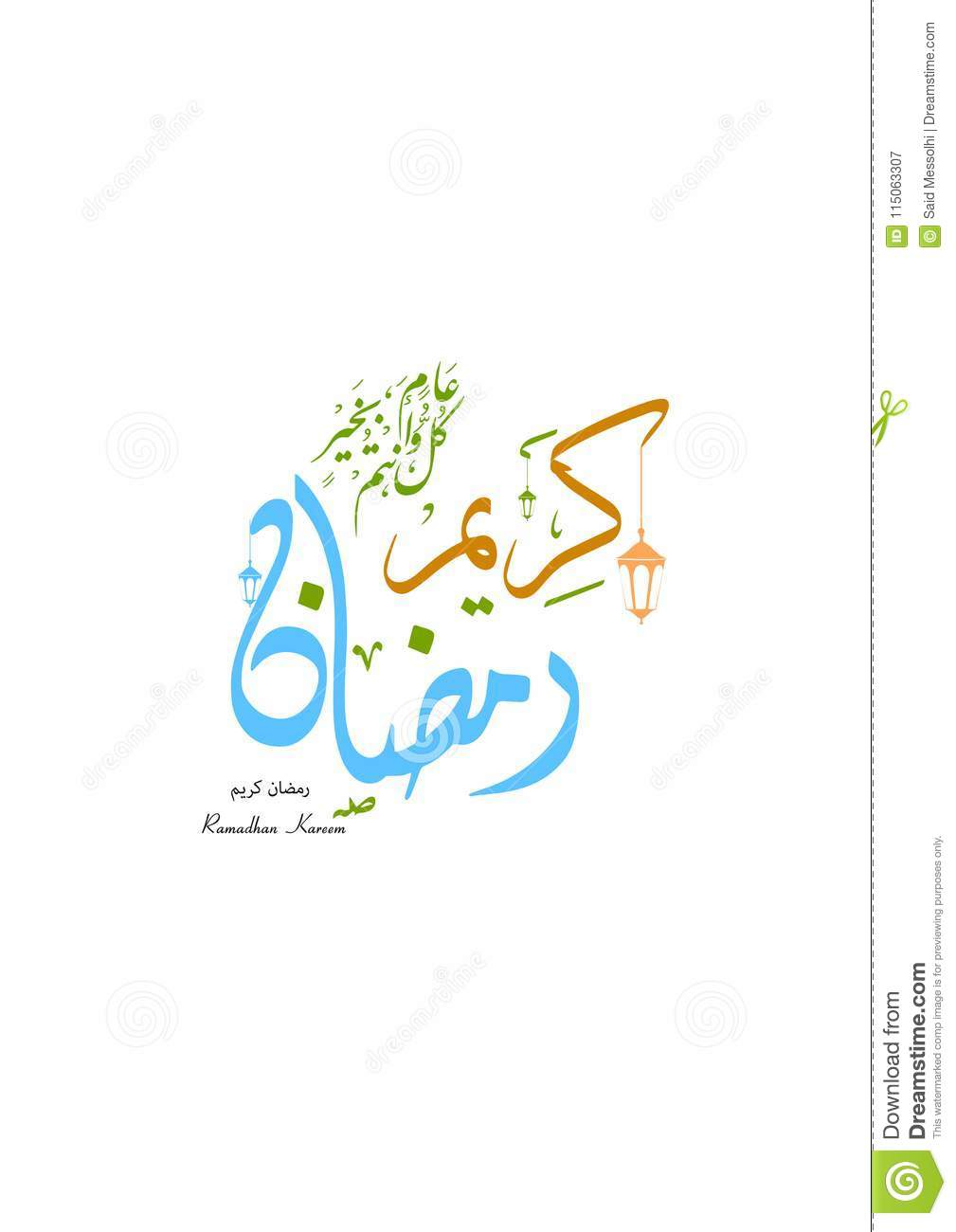 arabic calligraphy fonts software free download