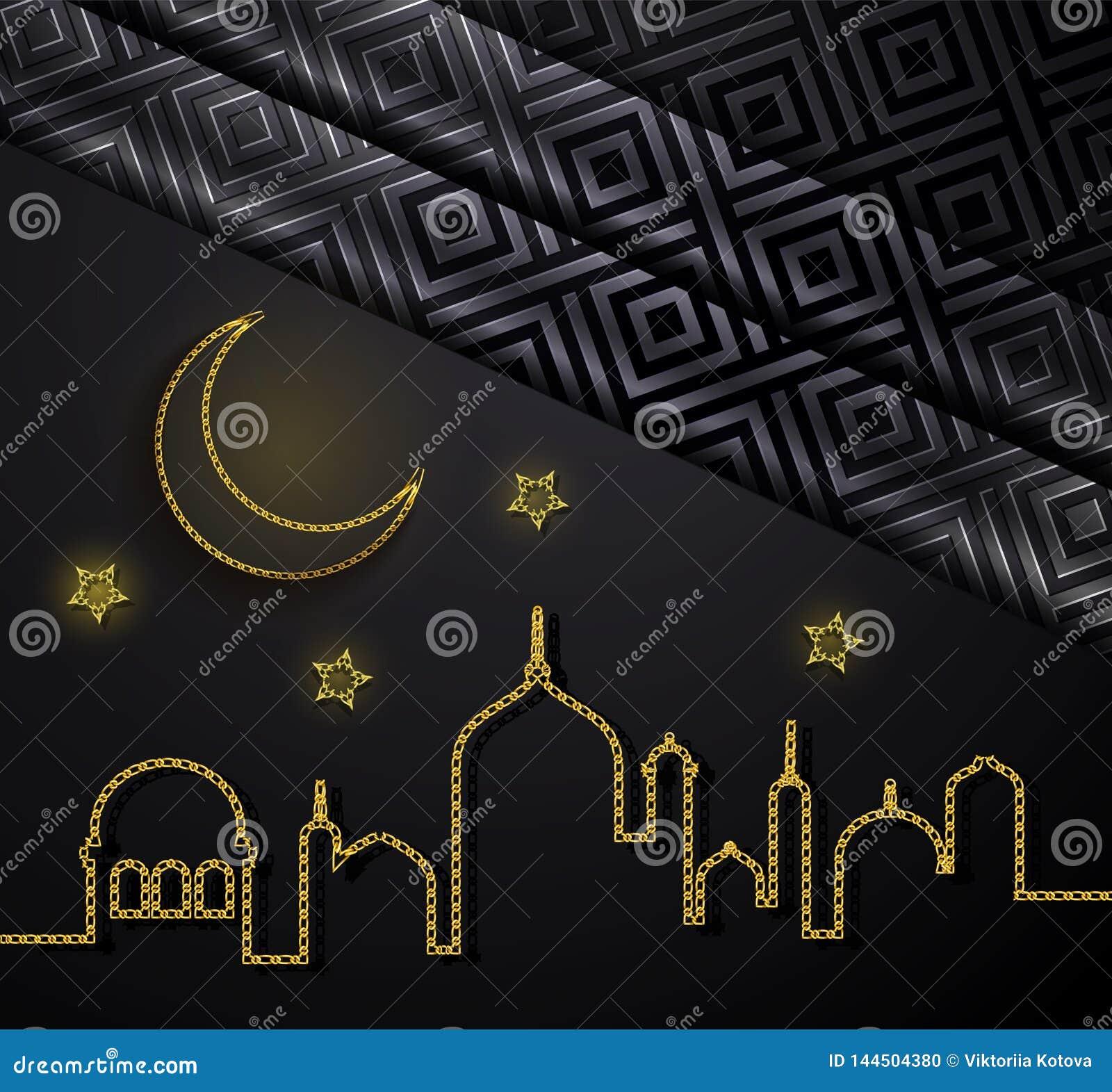 Ramadan Kareem begreppsbaner med islamiska geometriska modeller, den växande månen och stjärnan också vektor för coreldrawillustr