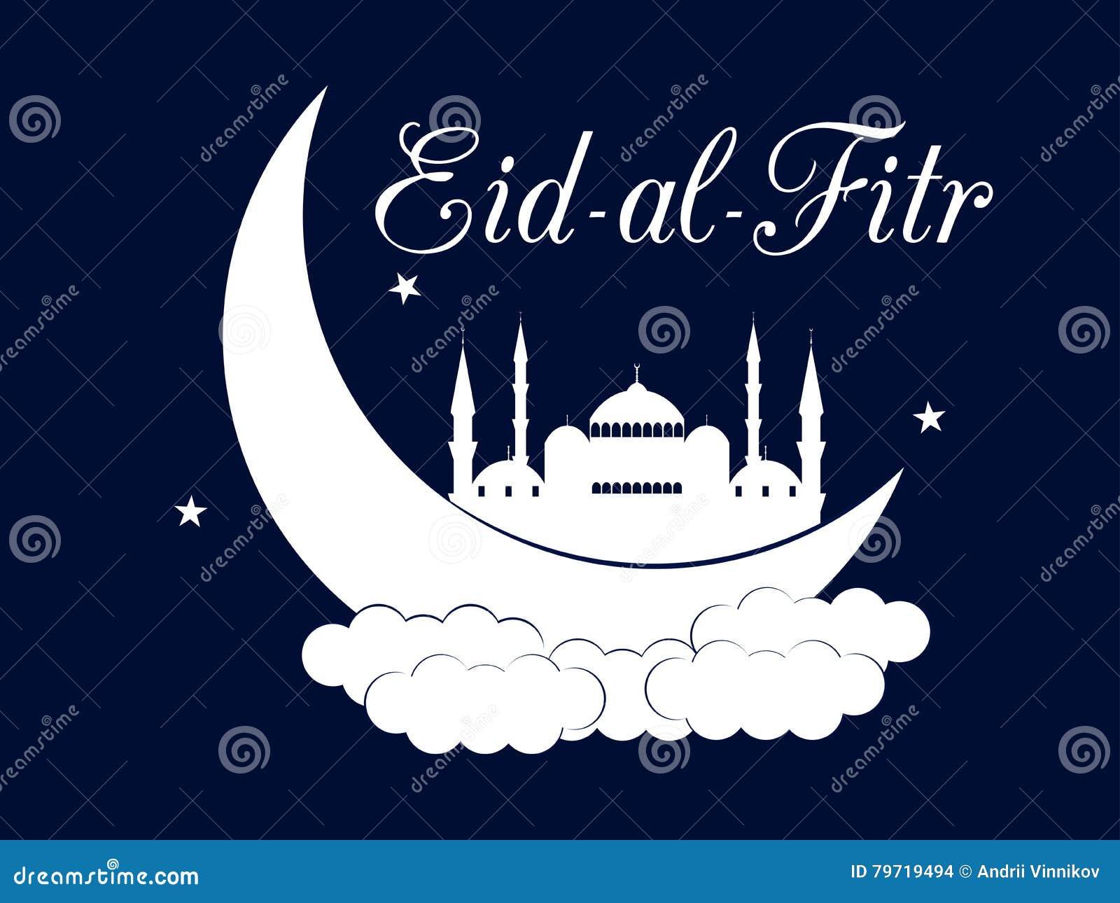 Ramadan Kareem blå moské, minaret Ferie för muslim för Eid alfitr traditionell eid mubarak vektor