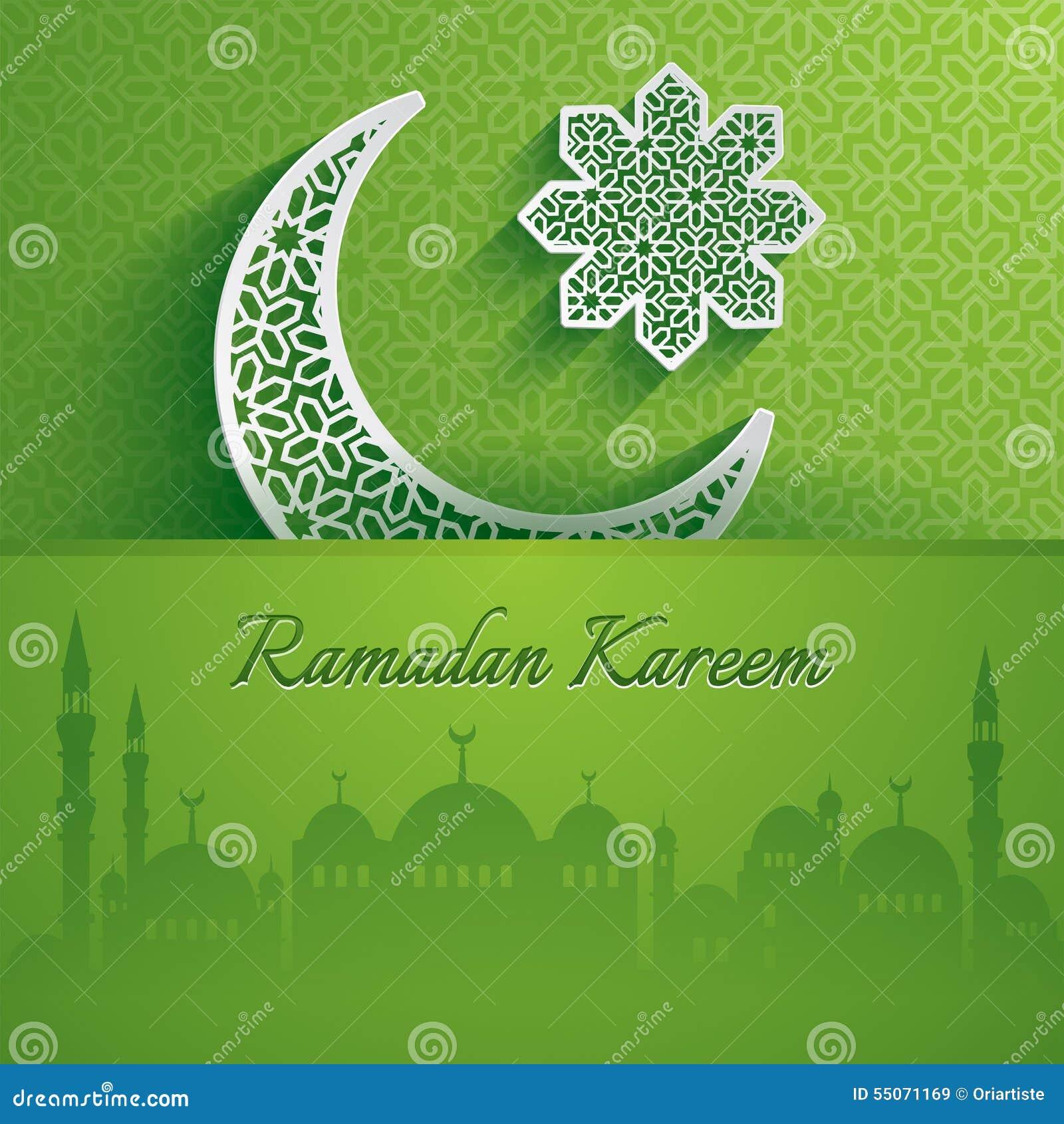 Ramadan Kareem Cartolina d auguri