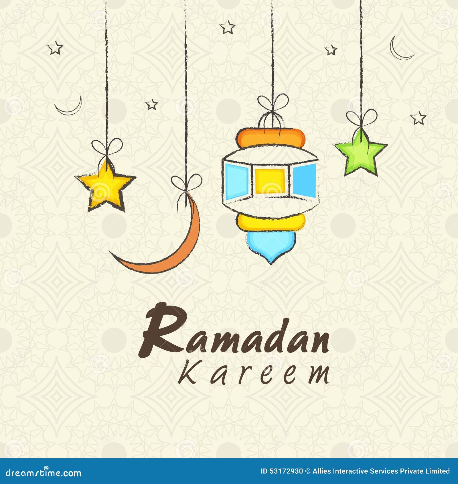 Ramadan Kareem Celebration Greeting Card Stock Illustration
