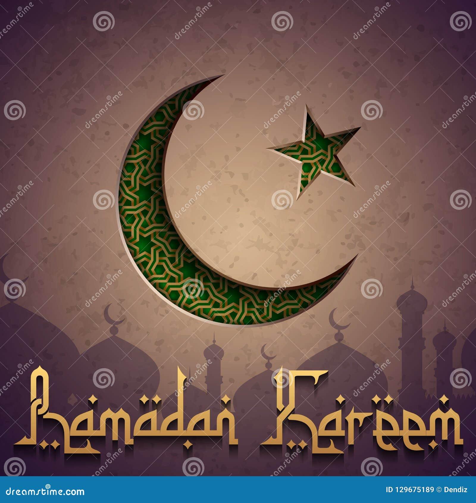 Ramadan Kareem Celebration Greetings kort för helig månad av muslim gemenskap