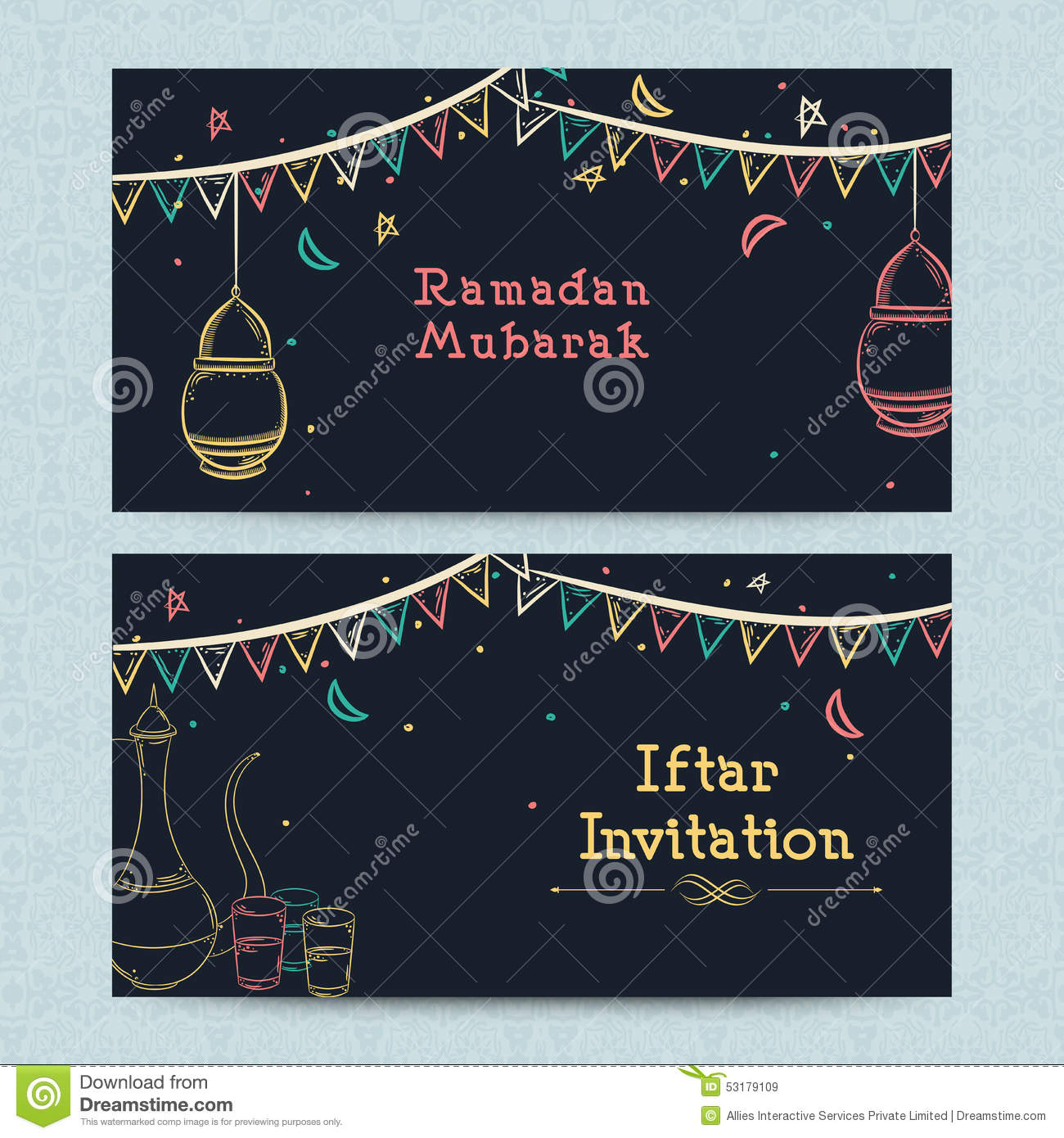Iftar Banners Bethany Lowe Banners