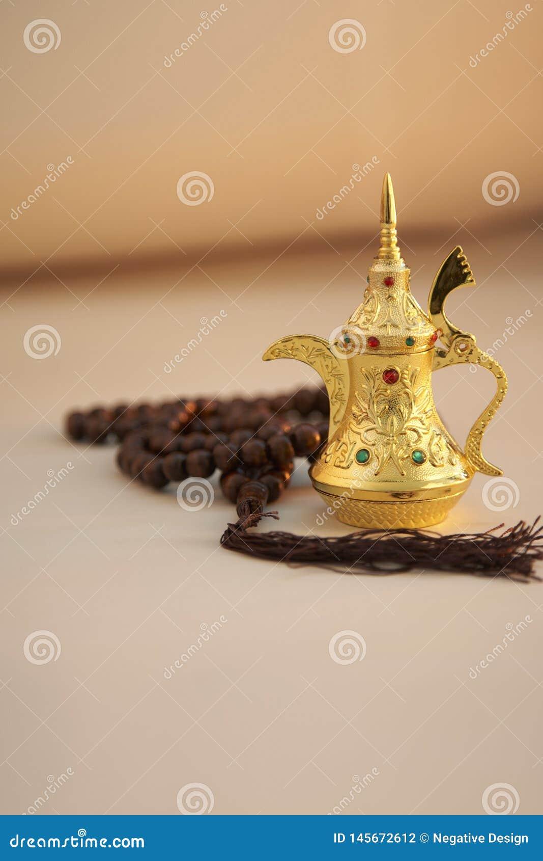 Ramadan Kareem, cumprimento festivo, fest?o com potenci?metro do ch?