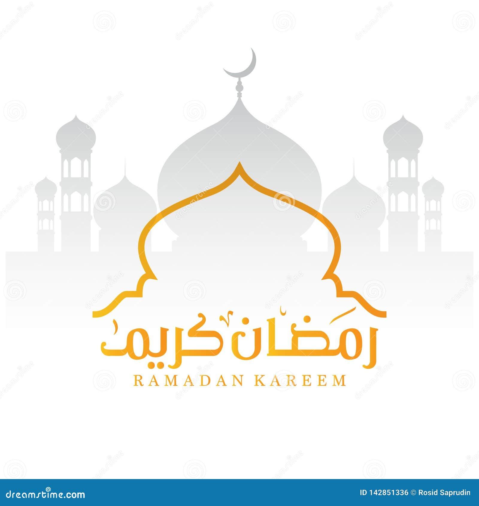 Ramadan Kareem design av halvmånformigt och kupolen av den islamiska moskékonturn med arabisk och guld- kalligrafilyx - vektor