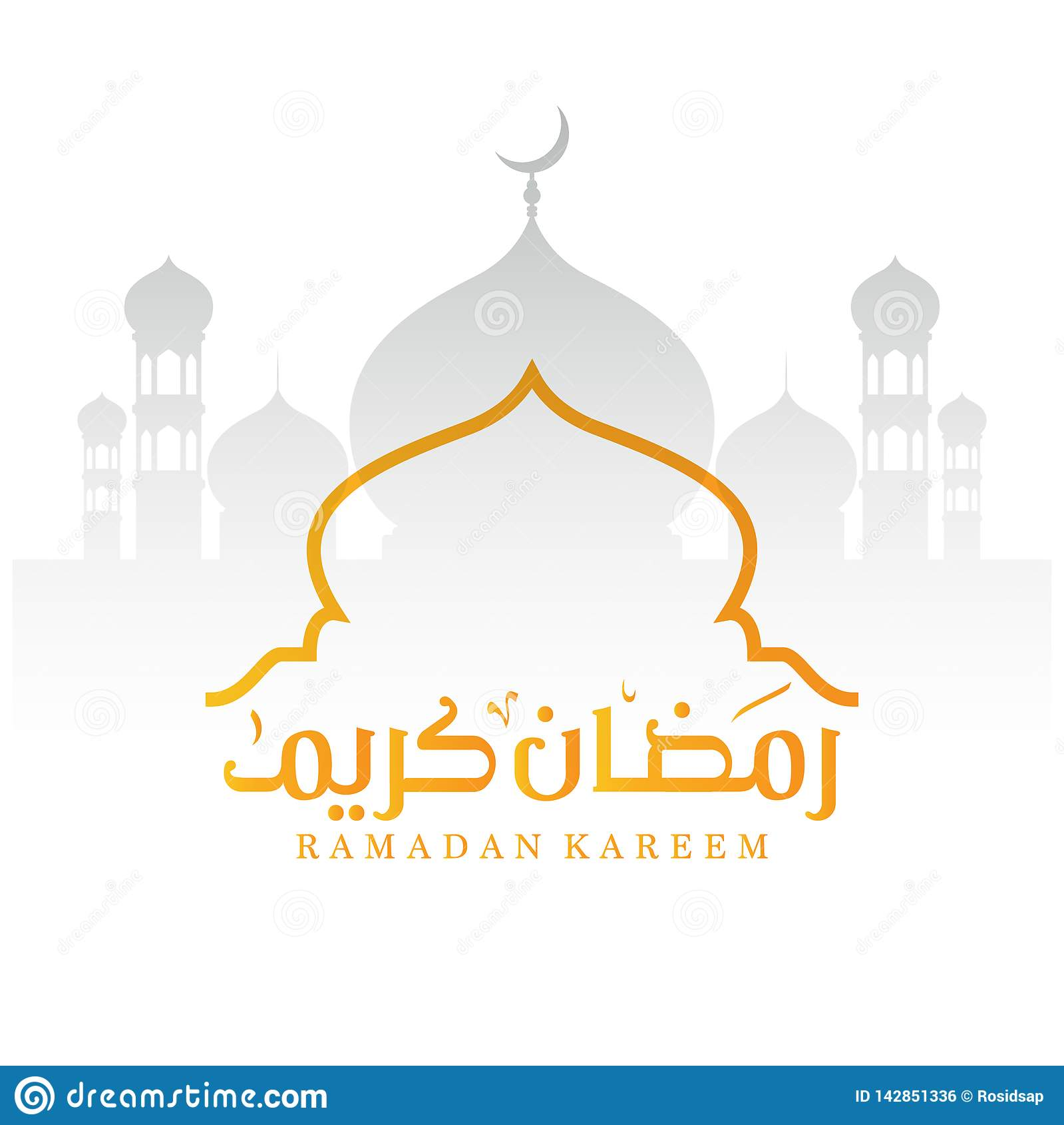 Ramadan Kareem design of the crescent and dome of the Islamic mosque silhouette with Arabic and golden calligraphy luxury - Vector