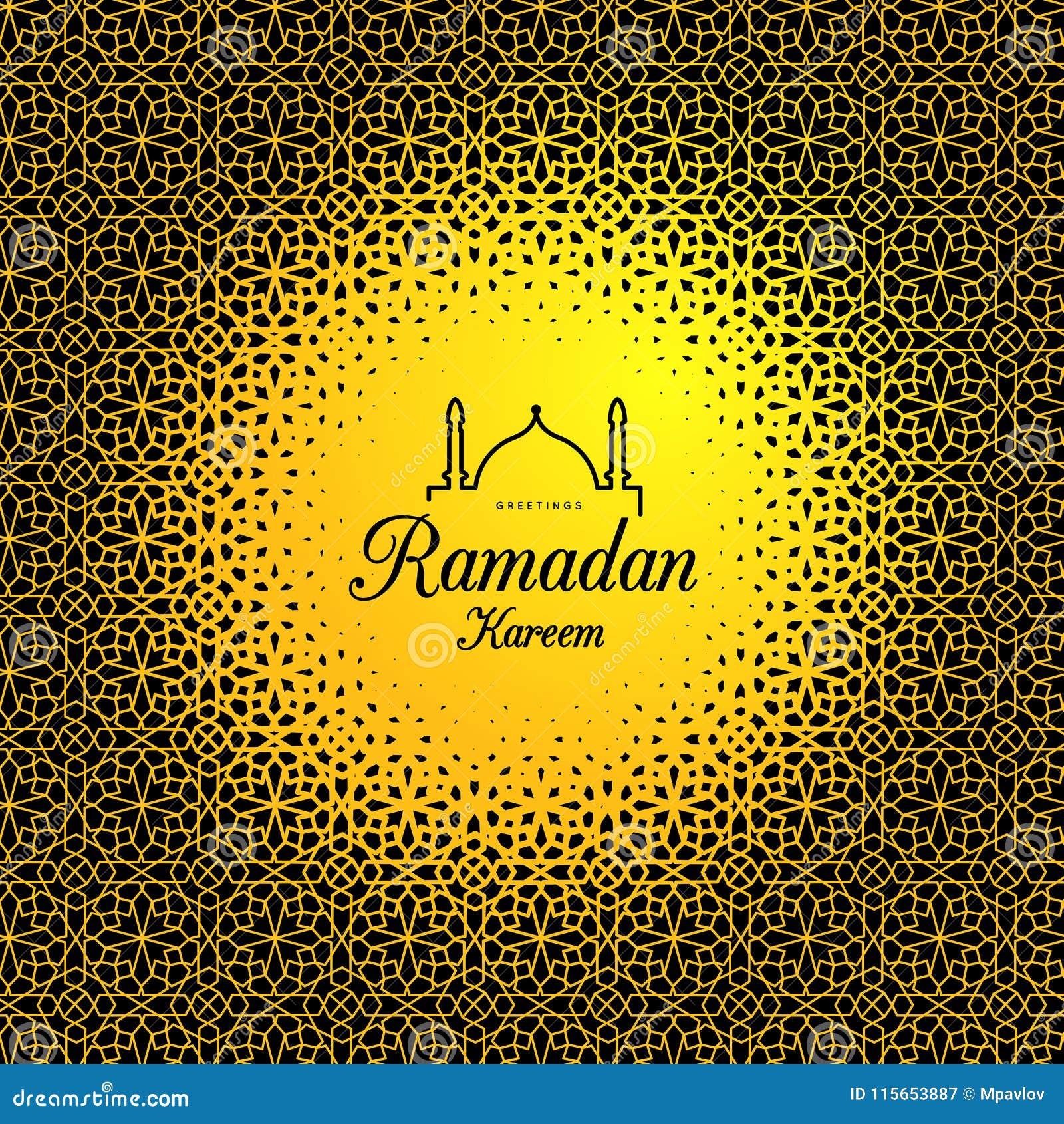 Ramadan Kareem Enhorabuena en el día de fiesta Vector