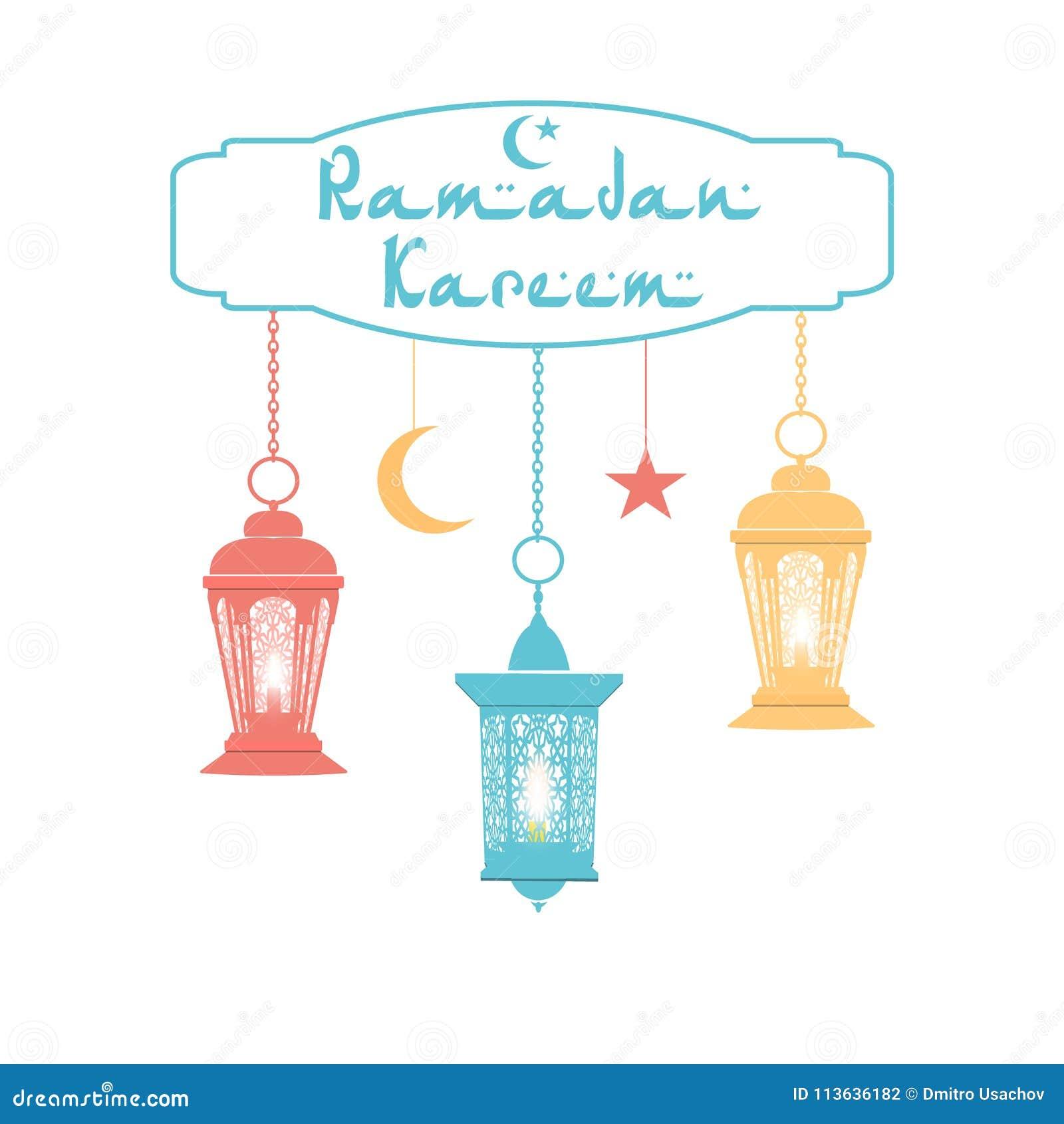 Ramadan kareem Färglyktor i den orientaliska stilen hänger på kedjor stjärna halvmånformig Lyckönsknings- inskrift