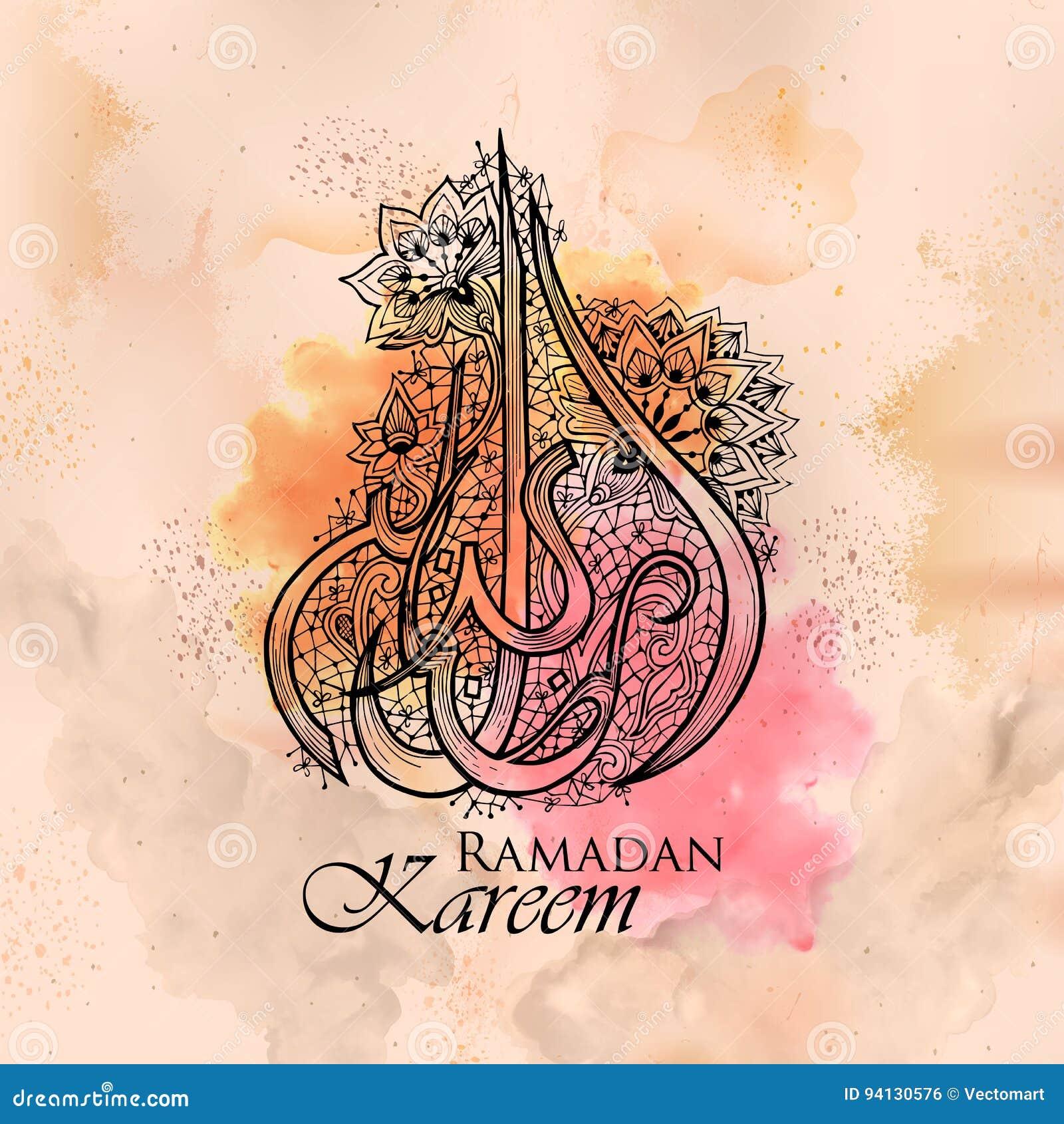 Ramadan kareem generous ramadan greetings in arabic freehand download ramadan kareem generous ramadan greetings in arabic freehand calligraphy stock vector illustration of muslim m4hsunfo