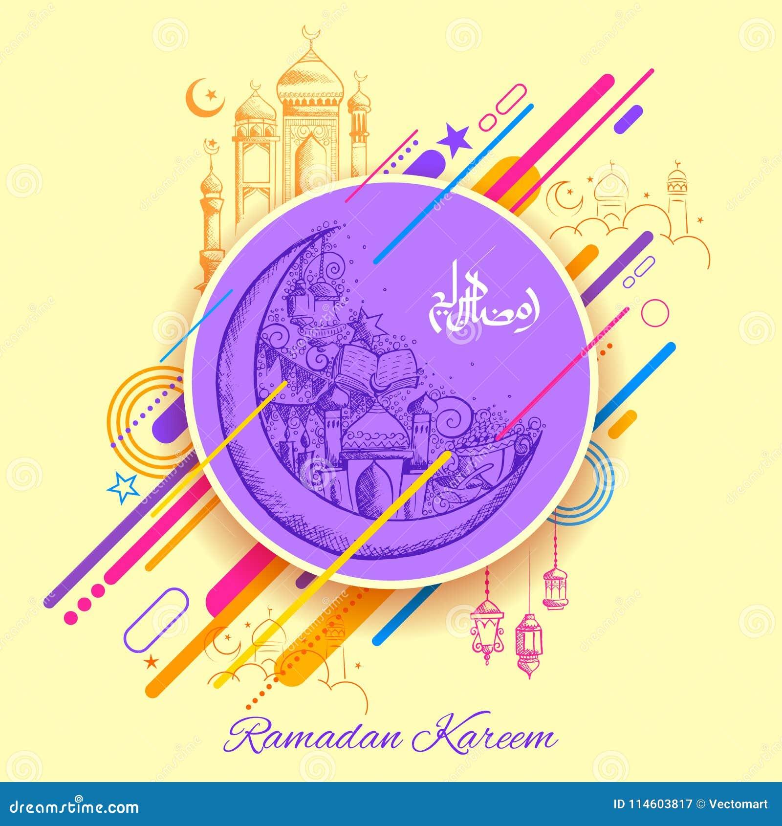 Ramadan Kareem Generous Ramadan Greetings In Arabic Freehand
