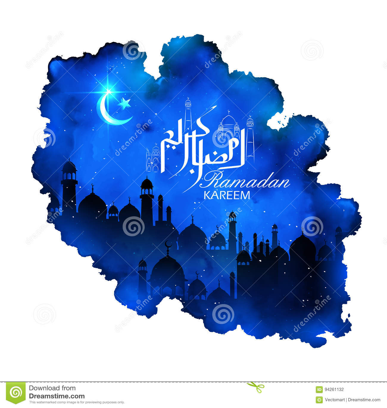 Ramadan Kareem Generous Ramadan Greetings In Arabic Freehand With